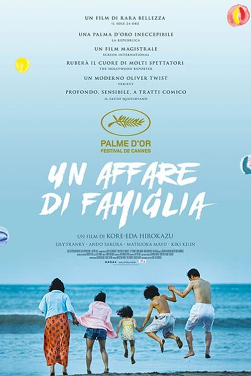 """Poster for the movie """"Un affare di famiglia"""""""