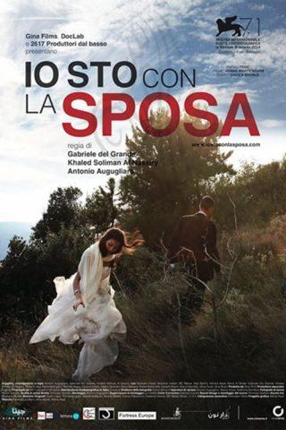 "Cineforum ""Io sto con la sposa"" @ Teatro S. Giulia | Brescia | Lombardia | Italia"